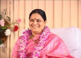 Sri Amma Bhagavan - Dr Ganga