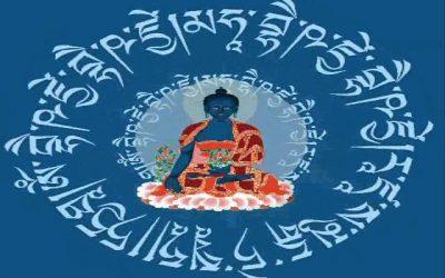 Maha-Mrityundzsaja Mantra